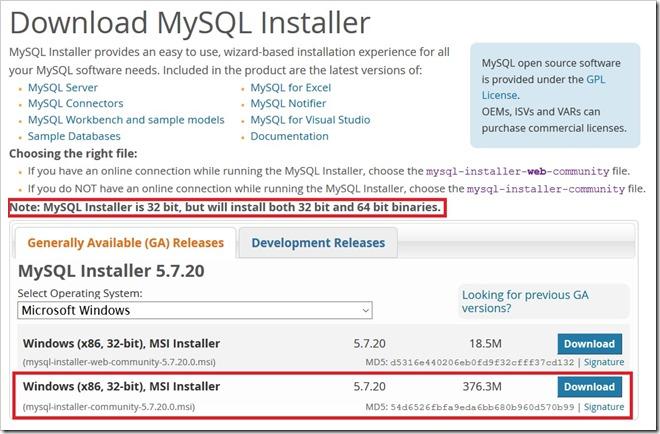 Oracle MySQL 官方安装包文件下载页面